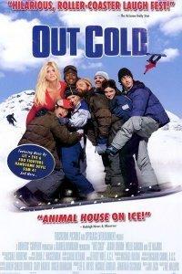 Відморожені (2001)