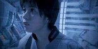 Місто майбутнього (2003)