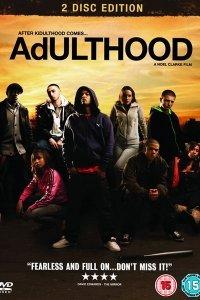 Шпана 2 (2008)