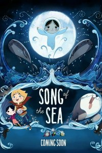 Пісня моря (2014)