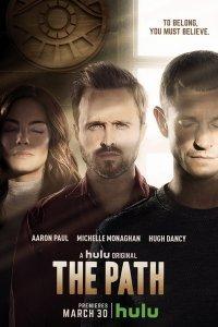 Шлях (1 сезон) (2016)