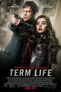Термін життя (2016)