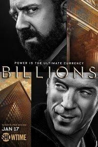 Мільярди (1 сезон) (2016)