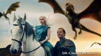 Гра престолів (5 сезон) (2015)
