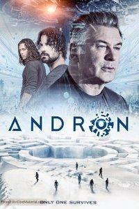 Андрон – Чорний лабіринт (2016)