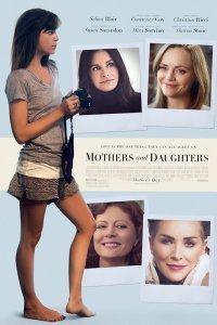 День матері (2016)