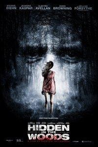 Захований у лісі (2016)