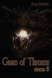 Гра престолів 6 сезон (2016)
