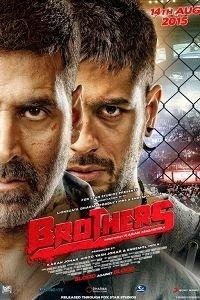 Брати (2015)