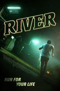 Річка (2015)