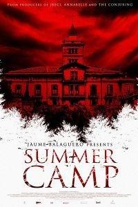 Літній табір (2015)