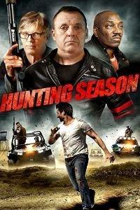 Сезон полювання (2016)