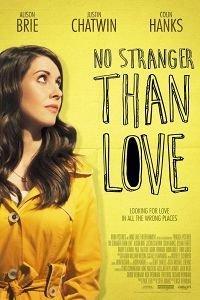 Не менш дивно, ніж любов (2015)
