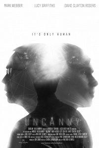 Неприємний (2015)