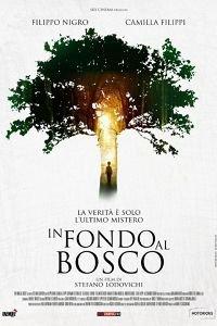 В глибині лісу (2015)