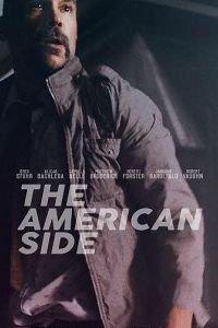 Американська сторона (2014)
