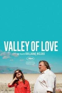 Долина любові (2015)