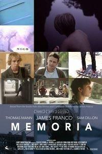 Пам'ять (2015)