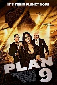 План 9 (2015)