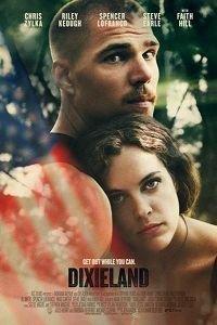Диксиленд (2015)