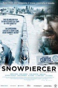Крізь сніг (2013)