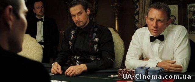 казино рояль 007 онлайн агент