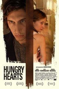 Голодні серця (2014)