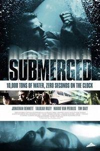 Під водою (2015)