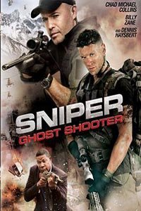Снайпер: Примарний стрілок (2016)