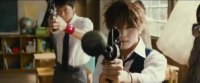 Клас вбивць (2015)