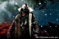 Темний лицар: Відродження легенди (2012)