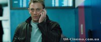Джеймс Бонд. Агент 007: Казино Рояль (2006)
