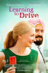 Уроки водіння (2016)