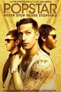 Поп-зірка: Не переставай, не зупиняйся (2016)