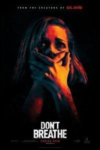 Не дихай (2016)