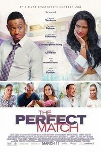 Ідеальний вибір (2016)