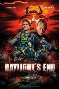 Кінець дня (2016)