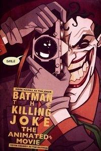Бетмен: Вбивчий жарт (2016)