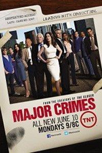 Особливо тяжкі злочини (5 сезон) (2016)