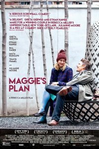 План Меггі (2016)