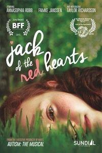 Джек з Червоних сердець (2015)