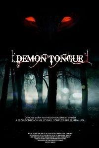 Мова демона (2016)