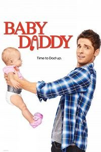 Татко (5 сезон) (2016)
