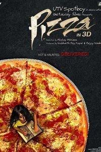 Піца (2014)