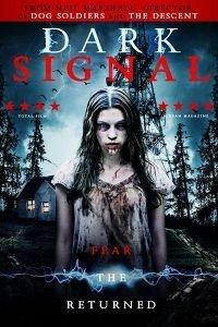 Темний сигнал (2016)