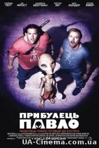 Прибулець Павло (2011)