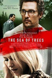 Море дерев (2016)