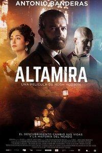Альтаміра (2016)