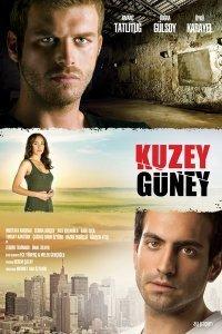 Кузею Гюней (2 сезон) (2012)