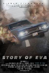Історія Єви (2015)